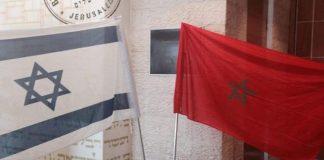 """وفد مغربي يحل بـ""""إسرائيل"""" للمشاركة في مؤتمر """"ماتروز"""""""