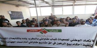 """السجن يهدد 800 مقاول مغربي استفادوا من برنامج """"مقاولتي"""""""