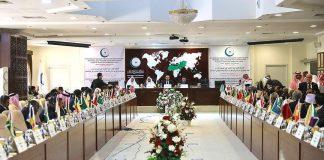 """منظمة """"التعاون الإسلامي"""" ترحب بعودة المغرب إلى الاتحاد الإفريقي"""