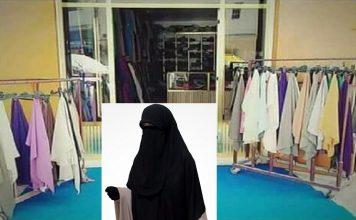 القياد وأعوان السلطة ينظمون زيارات مفاجئة لمحلات بيع النقاب