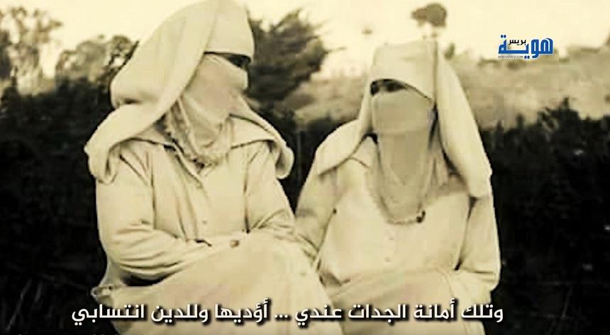 دعونا منهن!!.. هكذا كانت المرأة المغربية الحرة