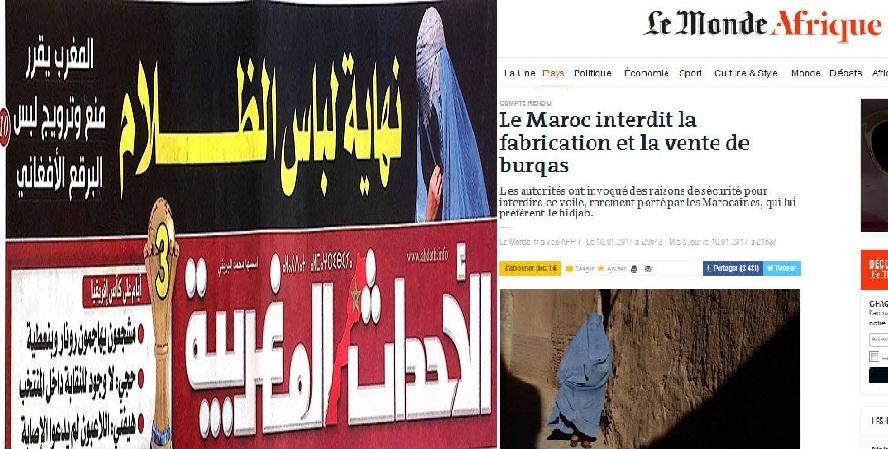 ذ. طارق الحمودي: المؤامرة على النقاب في المغرب... القصة شبه مكتملة!