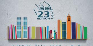 تنظيم الدورة 23 للمعرض الدولي للنشر والكتاب ما بين 09 و19 فبراير 2017