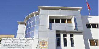 اللجنة الجهوية للتعليم الأصيل الجديد بجهة سوس ماسة تتدارس سبل تطوير التعليم الأصيل مع منسقي اللجان الإقليمية