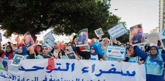 مرضى التوحد وأهاليهم ينظمون مسيرة للمطالبة بحقوقهم