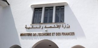 فيديو.. تدابير جديدة في إطار قانون المالية لسنة 2018