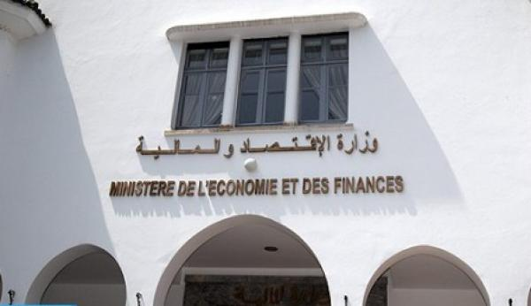 المغرب.. توسيع نطاق تقلب الدرهم إلى (+5 بالمائة -5 بالمائة)