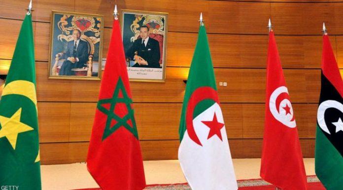 مسيرة في باريس تدعو إلى فتح الحدود بين المغرب والجزائر وبناء المغرب الكبير