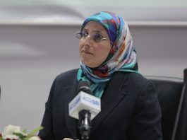 الحقاوي: 73% من العنف الممارس ضد المرأة يتم بالأماكن العمومية