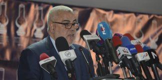 الشق المتعلق بمشاورات تشكيل الحكومة من التقرير السياسي المقدم أمام المجلس الوطني اليوم للبيجيدي