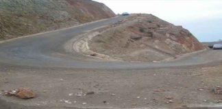 محكمة دولية تقضي بتغريم الدولة المغربية 27 مليار سنتيم لصالح شركة إيطالية