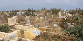 جماعة سلا تعقد اتفاقية مع جمعية لتدبير وصيانة وتهيئة وحراسة مقابر سلا