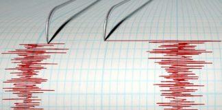 زلزال يضرب إنزكان آيت ملول