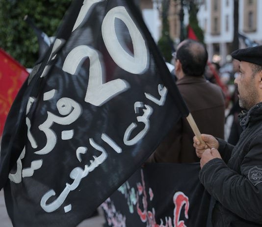 العدالة والتنمية يعلن عدم مشاركته في تظاهرة الذكرى السابعة لـ20 فبراير (وثيقة)