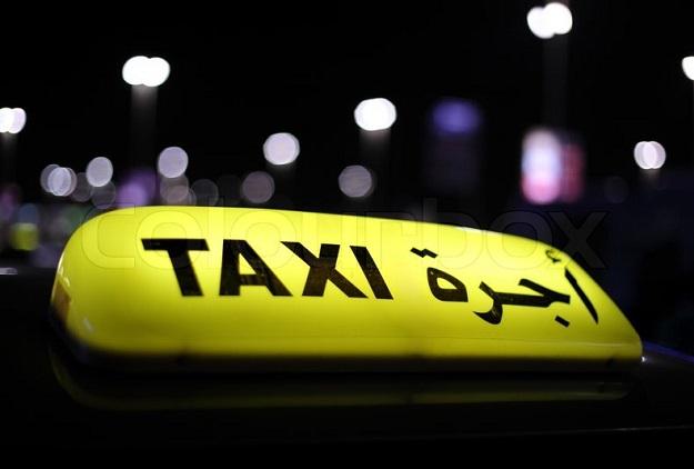 وزارة الداخلية: تم تجديد 35 في المائة من سيارات الأجرة على المستوى الوطني