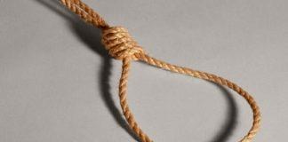 مديرية التعليم بمدينة سلا تأسف لانتحار تلميذة وتربطه بأسباب عائلية