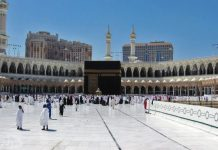السعودية تعلن انطلاق موسم العمرة الجديد
