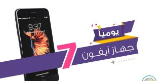 رابطة العالم الإسلامي تطلق أكبر مسابقة عبر وسائل التواصل الإجتماعي