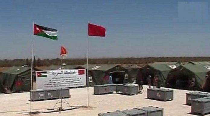 آلاف السوريين استفادوا من الخدمات الطبية للمستشفى الميداني المغربي بمخيم (الزعتري)