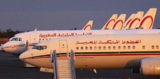 لارام توضح بخصوص إلغاء الرحلات إلى الدوحة