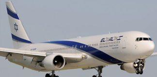 """""""إسرائيل"""" تحذر مواطنيها من السفر إلى المغرب"""