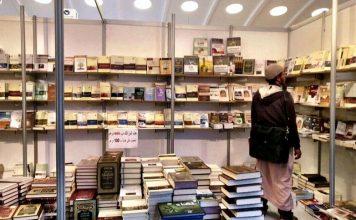 345 ألف و830 زائرا لمعرض الدار البيضاء الدولي للكتاب هذه السنة