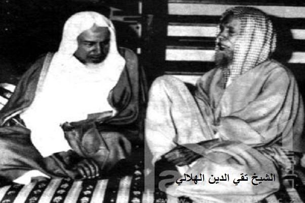الشيخ تقي الدين الهلالي -رحمه الله-: لغتنا العربية للبقاء.. لا للفناء