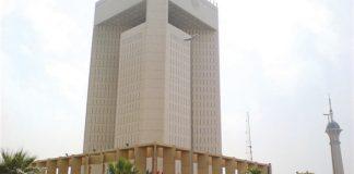 البنك الإسلامي للتنمية: تقديم 6,7 مليار دولار من التمويلات للمغرب منذ إنشائه