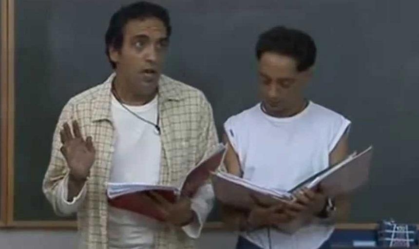 فيلم «قسم 8» المغربي على خطى مسرحية «مدرسة المشاغبين»