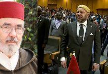 قمة عودة المغرب للاتحاد الإفريقي في تلفزته الرسمية!!