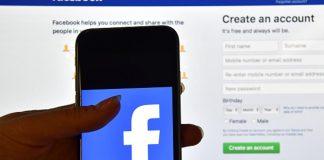 فيسبوك يضيف خاصية جديدة للمساعدة في أوقات الكوارث