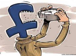 فيسبوك يأكل الوقت!!