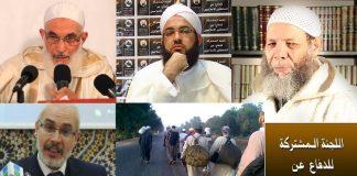 «أخبار اليوم»: ماذا تعد الداخلية للإسلاميين؟