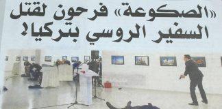 """البوقرعي: معتقلو شبيبة """"البيجيدي"""" يدفعون ضريبة النضال ونحن لن نتخلى عنهم"""