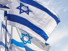 اسرائيل تقر بأنها دولة عنصرية