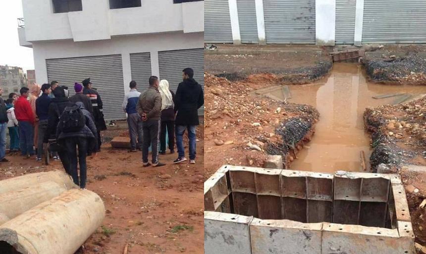 أول ضحايا فيضانات سلا.. موت طفل غرقا في إحدى البرك المائية بقرية أولاد موسى