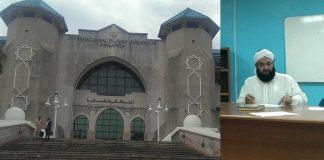 دورة علمية في الفقه المالكي للشيخ الحسن الكتاني بالجامعة الإسلامية بماليزيا