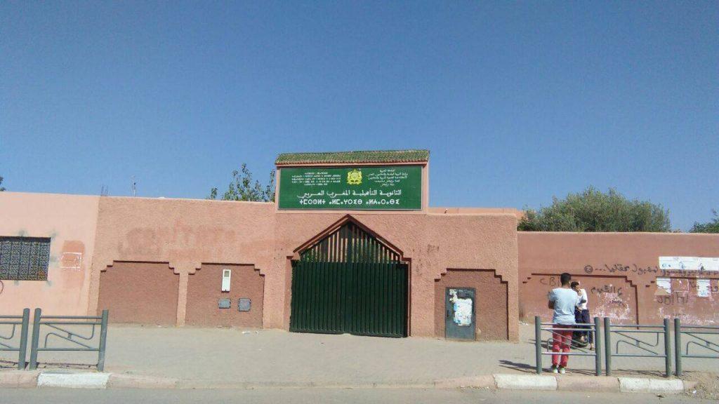 مراكش: ثلاثة تلاميذ سيمثلون أمام المحكمة بسبب إضرامهم النار في حجرة مدرسية