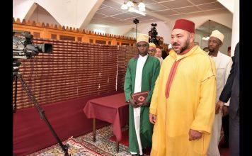 الملك محمد السادس: إهداء غينيا 10 آلاف نسخة من المصحف المحمدي