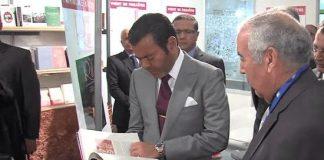 الأمير مولاي رشيد في افتتاح الدورة 23 للمعرض الدولي للنشر والكتاب بالدار البيضاء