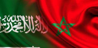 سفارة المغرب بالسعودية تتدخل في قضية الاعتداء على مواطنة مغربية بالرياض