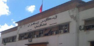 في سابقة.. محكمة بطنجة تصدر أول حكم بالمغرب يقر بنسب طفلة لوالدها البيولوجي خارج إطار الزواج الشرعي