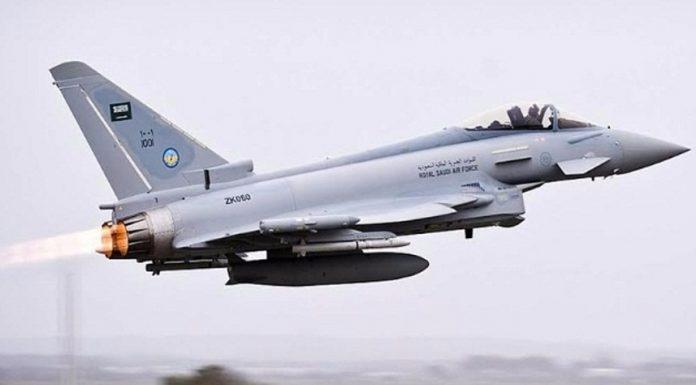 """مراقبون: هل يستفيد المغرب من صفقة السعودية لشراء 48 مقاتلة """"تايفون""""؟"""