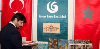 """لأول مرة.. المركز الثقافي التركي """"يونس امره"""" يشارك في المعرض الدولي للكتاب بالدار البيضاء"""