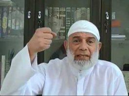 محكمة مصرية تقضي بإعدام الداعية وجدي غنيم ومصريين آخرين
