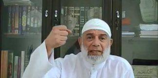 أمريكا وتعذيب الشيخ عمر عبد الرحمن وترحيل الشيخ وجدي غنيم