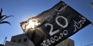 """العشرات يحتجون بالرباط عشية الذكرى السابعة لتظاهرة 20 فبراير للمطالبة بـ""""العدالة الاجتماعية"""""""