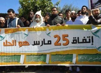 لجنة الدفاع عن المعتقلين الإسلاميين تتساءل عن اتفاق 25 مارس في ذكراه السادسة
