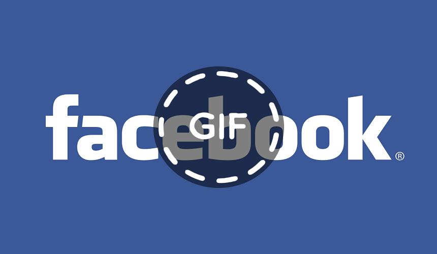 فايسبوك يستعد لإطلاق خاصية التعليق بالصور المتحركة GIF