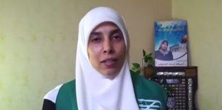 """عمّان ترفض تسليم أردنية لواشنطن مطلوبة كـ""""أخطر الإرهابيين"""""""